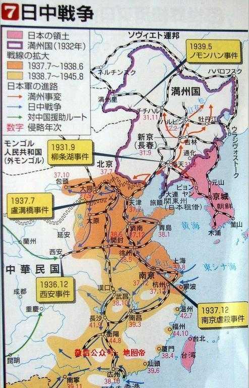 铜山县历史地图