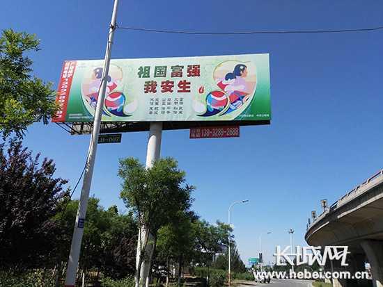 唐山市城管局:加强公益广告设置 为文明城市添彩图片