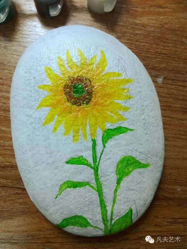 【凡夫艺术】石头画手绘教程--向日葵图片