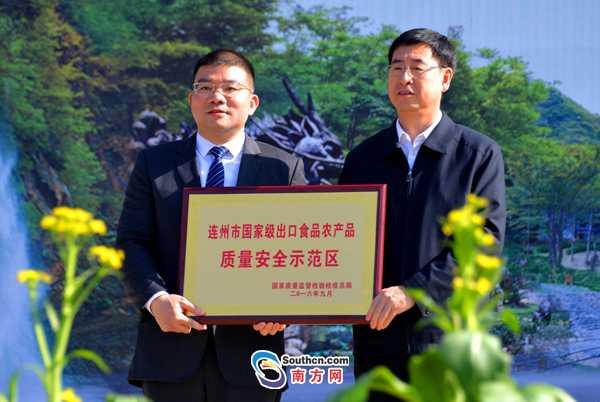 """连州荣获""""国家级v食品食品农产品质量安全示范区""""称号刘红兵豆腐脑图片"""