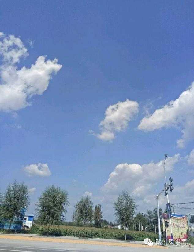 今日冀州:天空美得不像话!