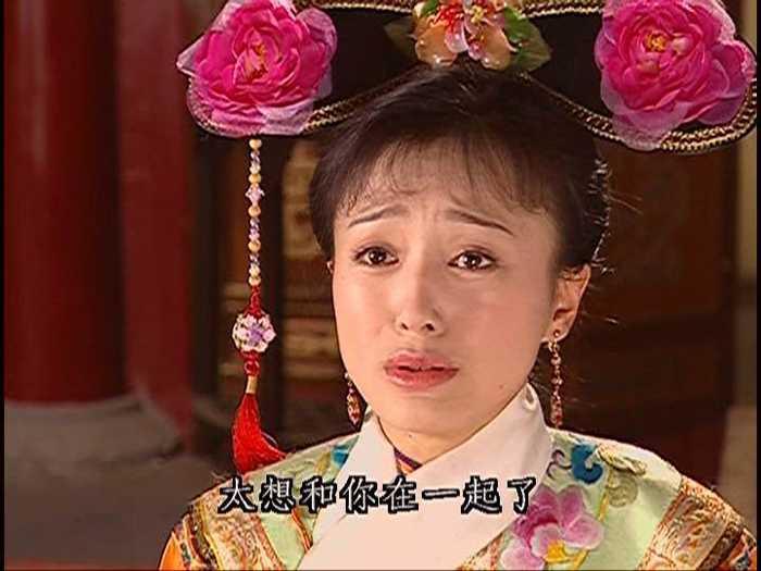 陈知画 扮演者:秦岚 深受老佛爷看重,深受老佛爷宠爱的她,后因嫁给图片