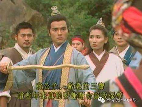 碧血剑江华版演员表_或是《碧血剑》里誓报父仇的袁承志