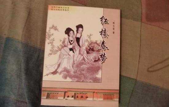 中国现代禁书名单_中国古代十大禁书