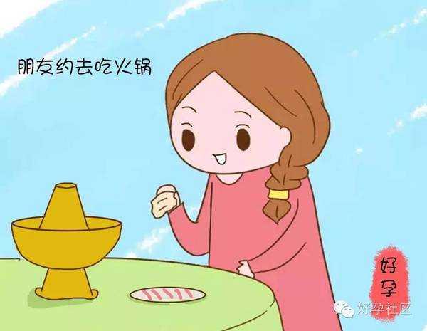 可是周围的同事都说火锅不健康,火锅底料和食材对孕妇都不好.