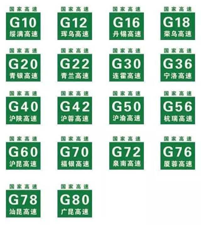 logo 标识 标志 设计 图标 640_715图片