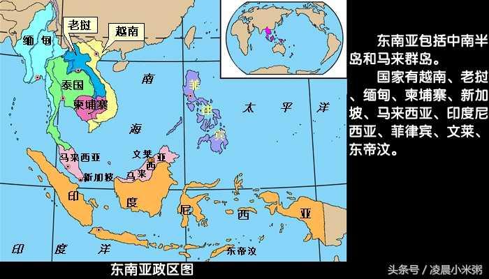东南亚国家_东南亚国家比较,新加坡和文莱最富有,印尼面积人口最多!