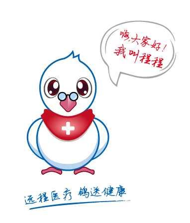 小小��!n���[��XٮyK~K�_国内 文章详情  小白鸽的喙上还由鼻孔引申出的两个小小镜片是点睛之