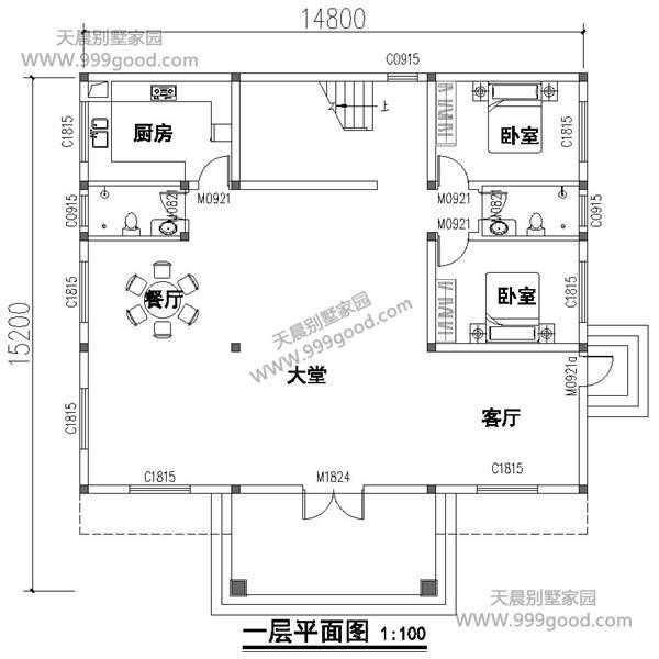 农村三层自建房设计图平面图,14.8x15.2米,卧室多!