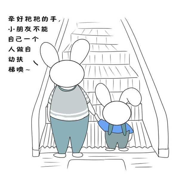 幼儿园上下楼梯安全教育简笔画