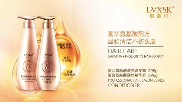 费列罗有代��b��H_璐熙可洗发水奢华氨基酸配方 温和清洁不伤头发