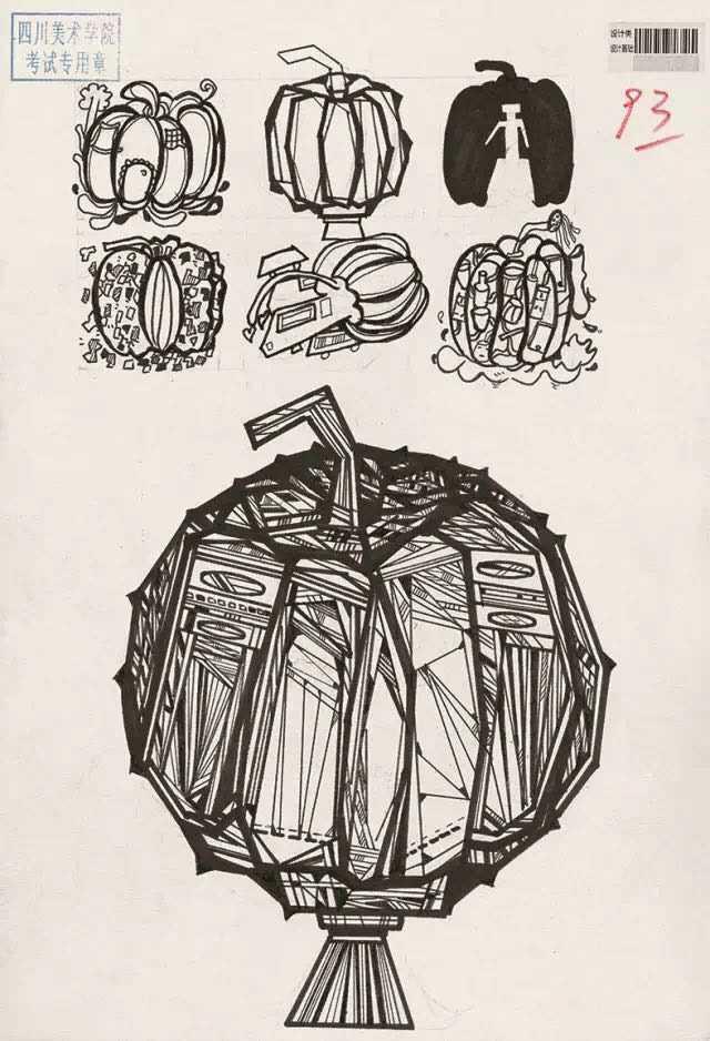 15川美设计素描高分卷