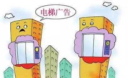 儿童手工制作电梯