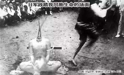 日本强奸中国美女_日本人强奸中国女人后,活埋,对中国人犯下的种种罪行.