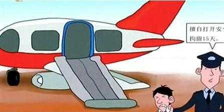 开��y�n�oe_男子欲强开应急舱门被拘 飞机上与女友吵架欲自杀