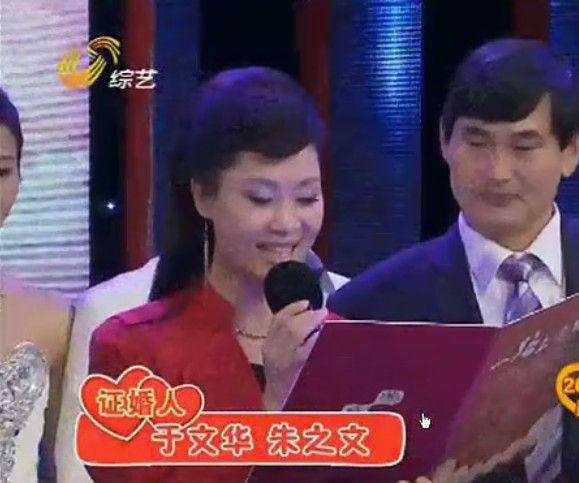 朱之文分别拥抱于文华和自己的老婆,到底有何不同?图片