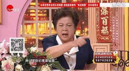 上海电视台《新老娘舅》停播 主持人柏万青的声明为何