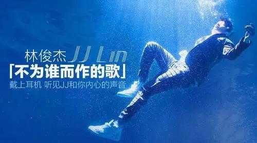 13岁混血儿唱林俊杰的《不为谁而作的歌》,薛之谦曹格