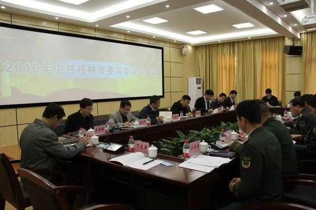 虽不逢年过节,桂林市委却齐聚空降兵学院,竟为干这件大事!图片