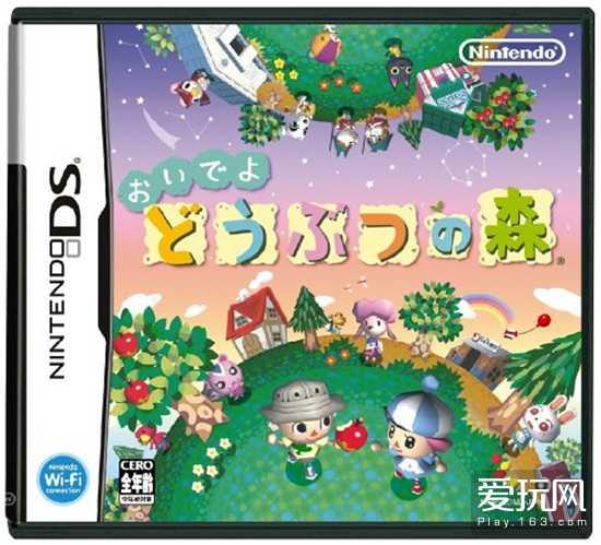 游戏史上的今天:销量爆发《欢迎来到动物之森》