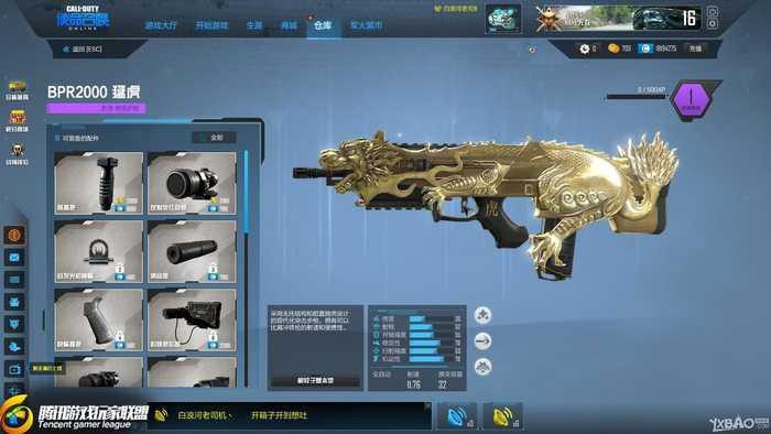 《使命召唤ol》战场上的中国风 bpr2000猛虎介绍