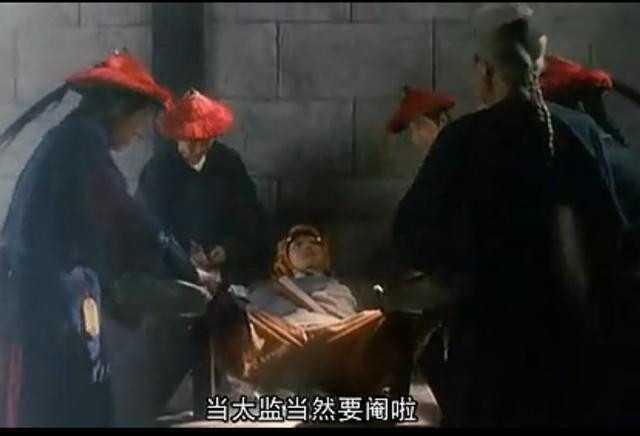 历史上的太监动手术后割下的丁丁为什么不扔掉,这个对