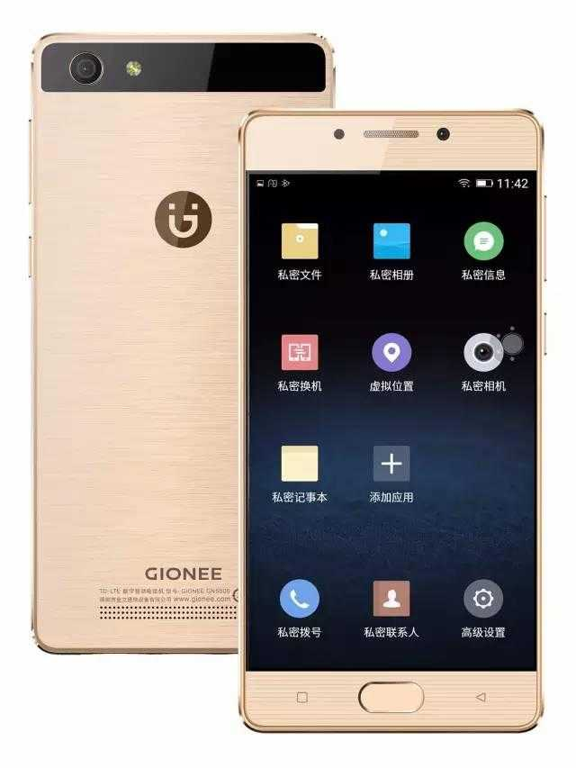 金立手机截屏囹�a�g*9d�_全新的人机交互,语音截屏手机—金立金刚2来了!