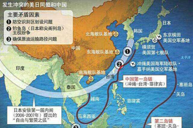 把中国地图倒过来看,上方的日本竟让人吓一跳