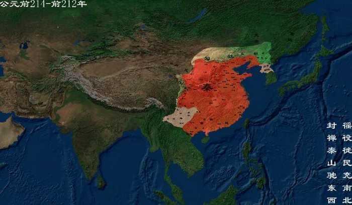 秦朝地图全图高清版