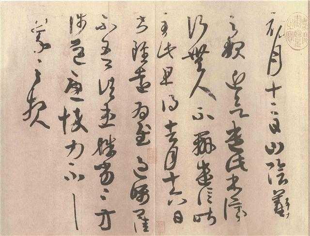 历代书法名帖欣赏_绚丽多彩的书法世界——中国历代书法名家名帖欣赏组诗(五十五)