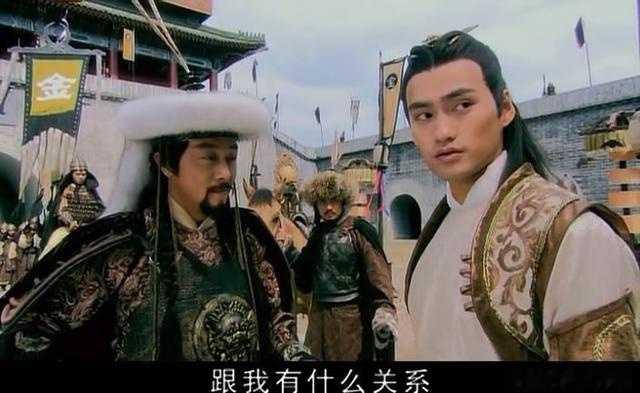 但是郭靖的立场是大宋,杨康的立场是大金.这就是两人的本质区别.