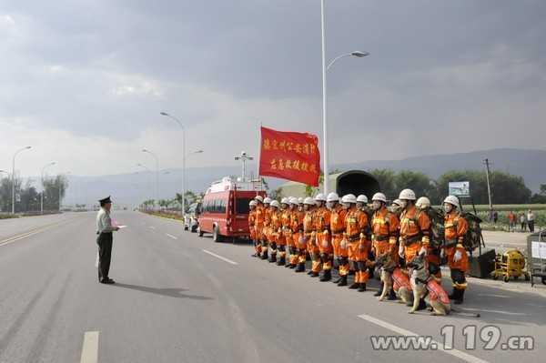 新疆地震救援集结 震源深度10千米