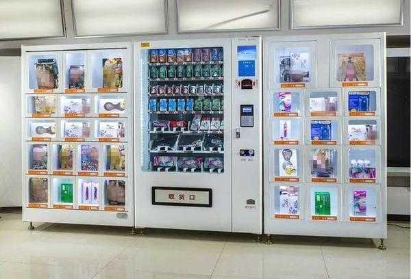 奇了个葩,女人喜欢成人用品无人售货机盯上情趣的中国品牌小偷图片