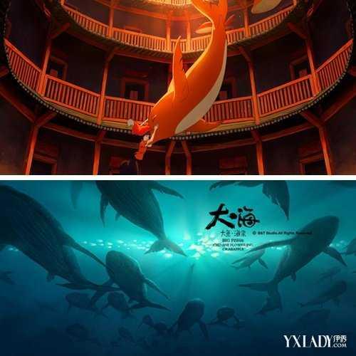 """这部被誉为""""国漫中最有宫崎骏电影风格的作品,最初来自梁旋的一个梦图片"""