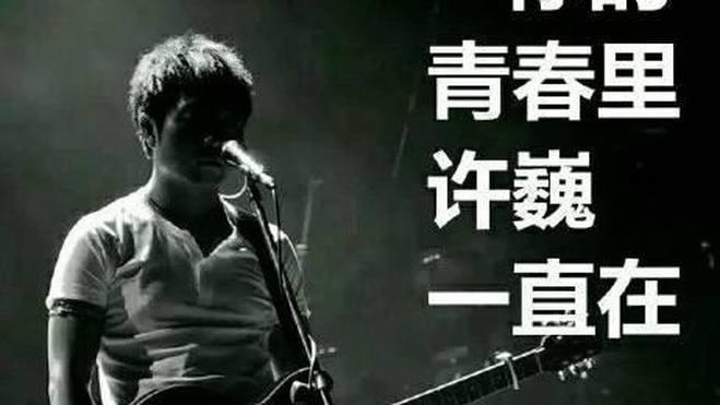 许巍 温暖 G调原版高清吉他谱,详细讲解