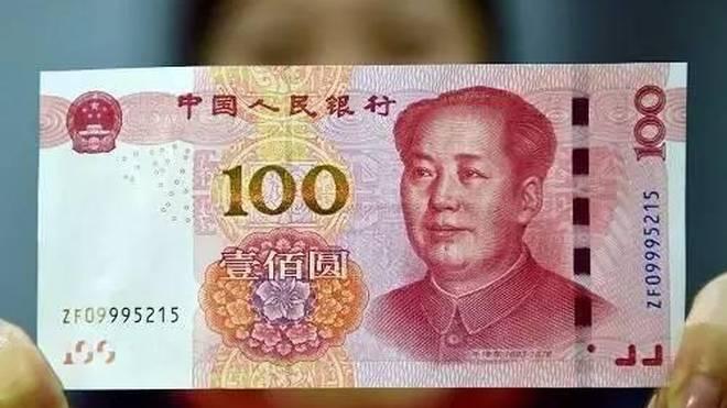 100元人民币在柬埔寨能干什么?_hao123上网