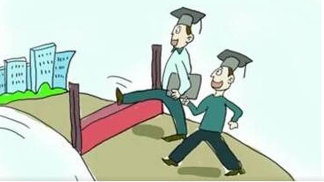天津学历认证报告认证在哪里办理?需要带什么