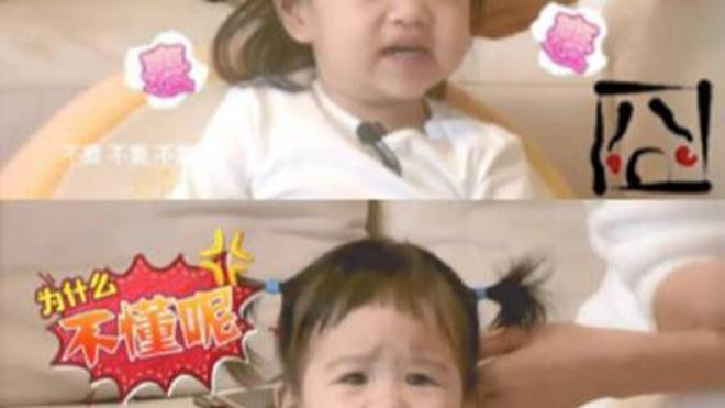 包贝尔图片表情不忍!甜馨女儿不保啦_hao1上线看地位包表情图片