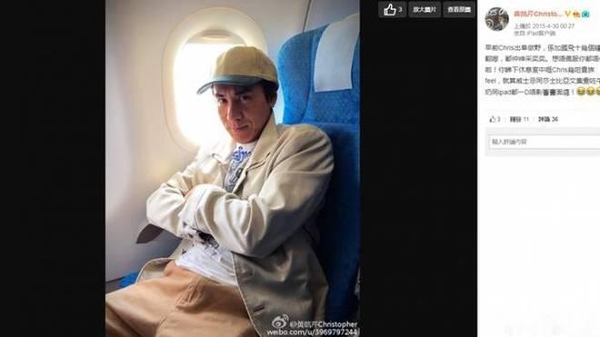 """黄凯芹坐飞机主动""""要求""""不拍照不签名 90后空姐:他是哪位?"""