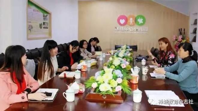 【亮点】张槎中心幼儿园共同体教研工作会议顺利召开