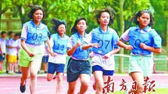 普通考生体育考试分两个项目,其中必考项目为1000米(男),800米(女)图片